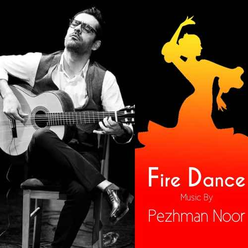 دانلود موزیک جدید پژمان نور رقص آتش