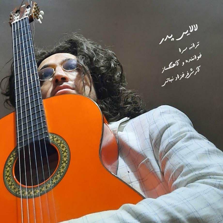 دانلود موزیک جدید آرش فرخزاد نباتی لالایی پدر